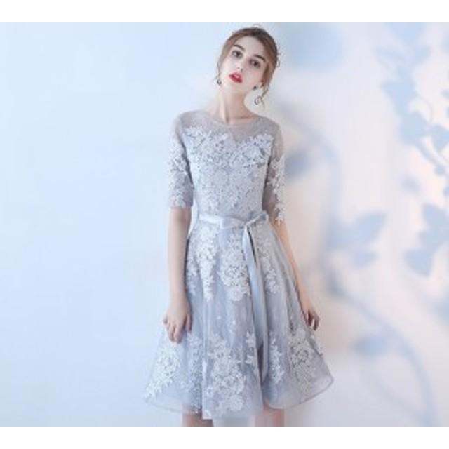 レディース ドレス ワンピース フラワー レース 刺繍 結婚式 披露宴 二次会 パーティ 大きいサイズ