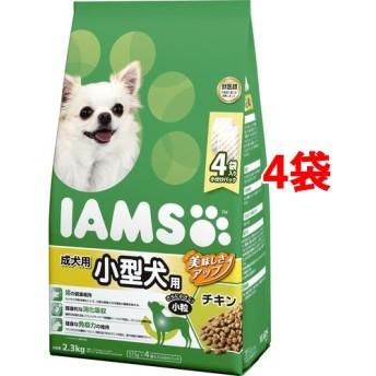 アイムス 成犬用 小型犬用 チキン 小粒 (2.3kg4コセット)