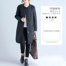 中綿キルティングコート レディース ノーカラー ロングコート 秋冬コート 大きいサイズ ビッグシルエット