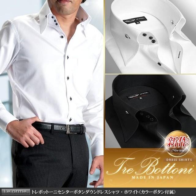 e142ef25bc460  日本製・綿100% トレボットーニセンターボタンダウン・メンズドレス. トップ ファッション レディースウエア シャツ