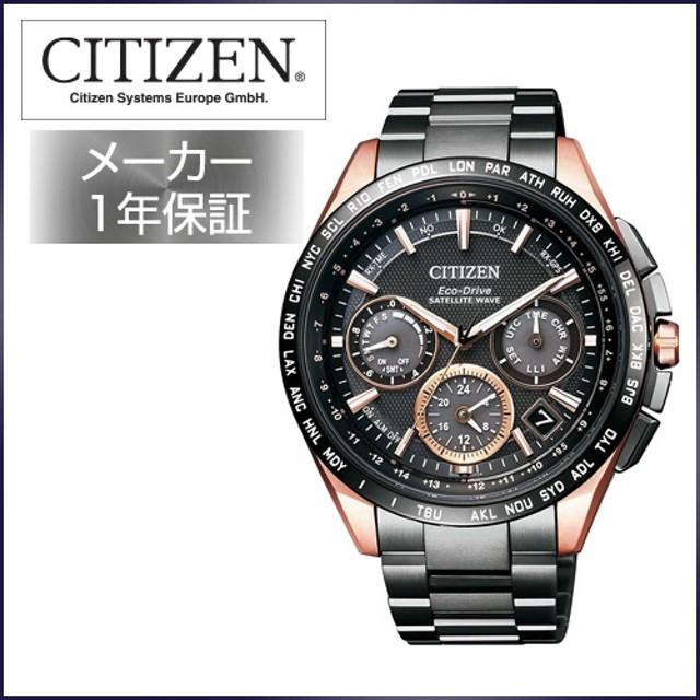d88b332441 [シチズン]CITIZEN 腕時計 ATTESA アテッサ エコ・ドライブGPS衛星電波時計 F900 ダブル