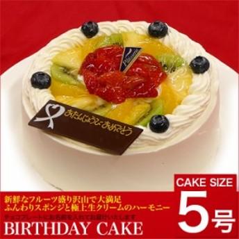 アレルギー対応 卵不使用 ケーキ フルーツ デコレーション 生クリーム ショートケーキ 5号 15cm