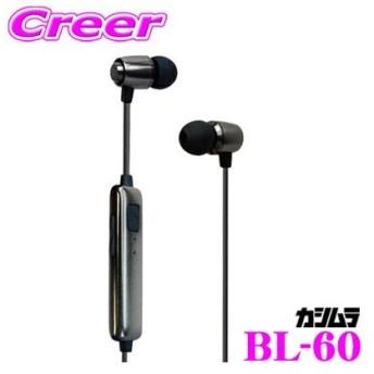 Kashimura カシムラ BL-60 ステレオヘッドホン マイク ハンズフリーヘッドセット Bluetooth規格ver.4.1対応 カラー:ブラック