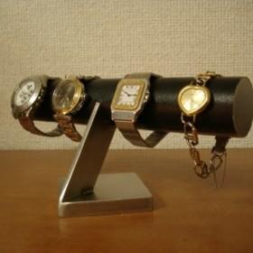 バレンタインデーに ブラック4本掛けインテリア腕時計スタンド 130126