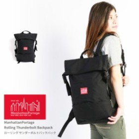 Manhattan Portage マンハッタンポーテージ Hiker Backpack JR MP2123
