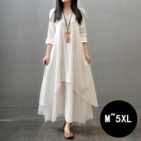 S~5XL体型カバー ロング 大きいサイズ ワンピース 長袖 フレア リンネル 大人 オシャレ3色 ホワイト ゆったり 着痩せ 二重のスカート