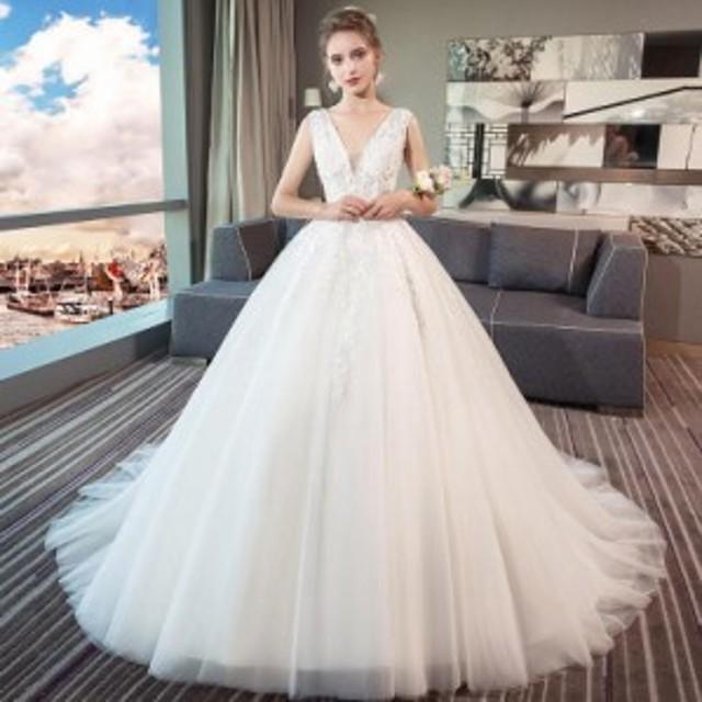 ダークVネック 豪華 編み上げ ウェディングドレス 真珠 きれいめ 花嫁 レース 結婚式 ブライダルドレスパール ドレス