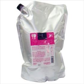 【【特別価格】 ミルボン ディーセス ノイ ウィローリュクス シャンプー2500ml