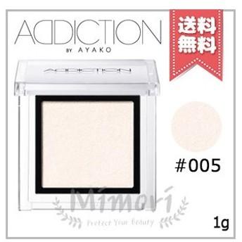【送料無料】ADDICTION アディクション ザ アイシャドウ #005 1g