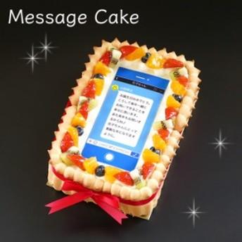 生クリームのショートケーキ SNS風メッセージケーキ
