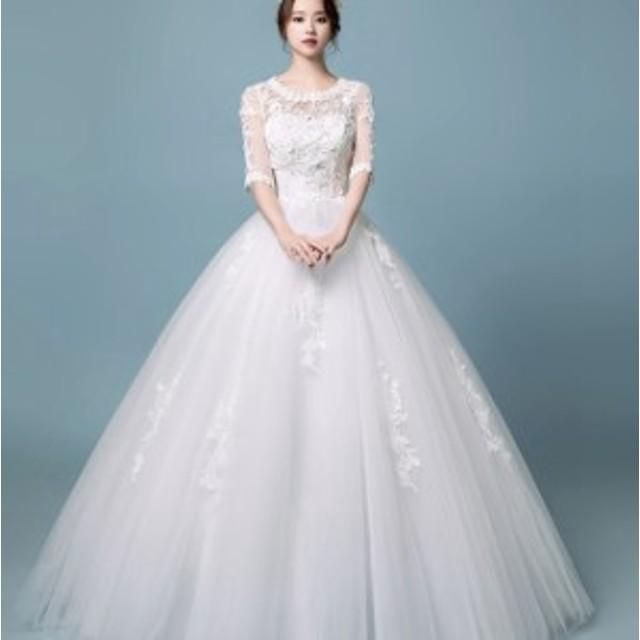 301e3d76a5b29 結婚式 花嫁 5分袖 ロング丈 スタイリッシュ ブライダルドレス ホワイト ウェディングドレス 刺繍花