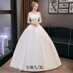 プリンセスドレス 花嫁の結婚式 お揃いドレス 忘年会 食事会 女性 介添えドレス 食事会 エレガント ウエディングドレス