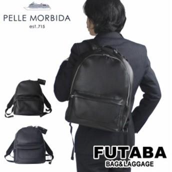 PELLE MORBIDA ペッレモルビダ レザーリュックサック メンズ MB060
