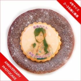 写真ケーキ ガトーショコラケーキ 4号 12cm
