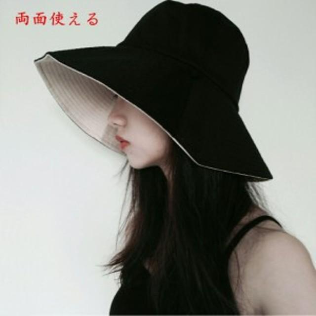 レーテイスファション 帽子 シンプル おしゃれ ハット キャップ  黒とベージュ両面使用できる UV カット 小顔効果 海 旅