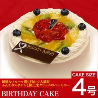 フレッシュフルーツ乗せフレッシュ生クリームのショートケーキ 4号 12cm