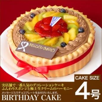 生チョコクリームのショートケーキ ビスキュイ付き 4号12cm