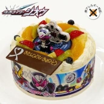 アレルギー対応 卵不使用 仮面ライダージオウ バンダイ キャラデコお祝いケーキ 5号 15cm 生クリームショートケーキ