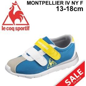 ベビーシューズ キッズ スニーカー 男の子 女の子 子ども ルコック LeCoqSportif キッズシューズ MONTPELLIER モンペリエ 6 NY F 子供靴 定番 運動靴/QL5LJC0
