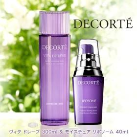 COSME DECORTE コスメデコルテ ヴィタ ドレーブ 300ml+モイスチュア リポソーム40ml