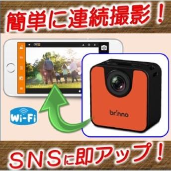 タイムラプスカメラ スマホ wifi HDR 充電式 自動撮影 旅行 サイクリング 新しい思い出の残し方!