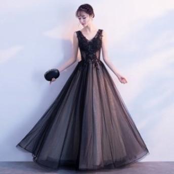 結婚式ワンピース 2018新作 フォーマル ノースリーブドレス フォーマル お呼ばれ ブラックドレス ブライズメイド ロング丈Vネック
