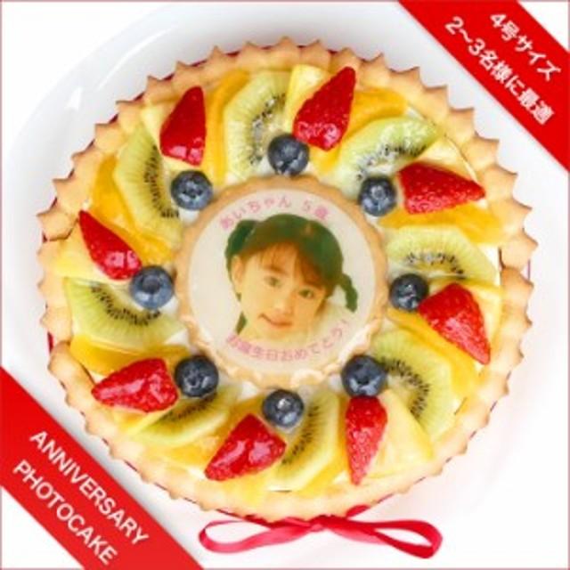 ビスキュイ付き写真ケーキ フレッシュフルーツ乗せフレッシュ生クリームのショートケーキ 4号12cm