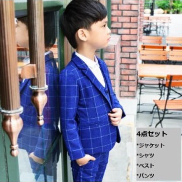 a582285d4a08f フォーマル 90~140 ジャケット 子供スーツ 男児 キッズ 男の子 シャツ かっこいい パンツ 結婚式 子供