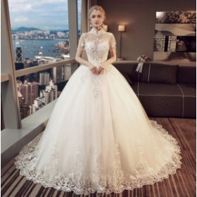 ウェディングドレス パール ブライダルドレス 結婚式 編み上げ 高級 花嫁 豪華 きれいめ 立ち襟 ホワイトドレス 真珠