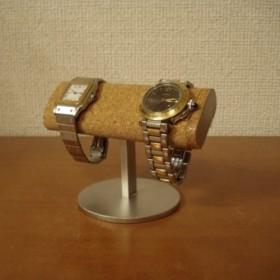 バレンタインデーに 2本掛け楕円パイプ腕時計収納スタンド 130114