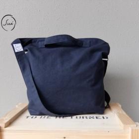【色と機能が選べる】コットンキャンバスの3Wayショルダーバッグ(ネイビー)