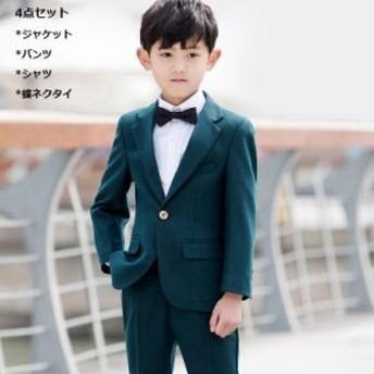 フォーマル 入学式 男の子 4点セット 卒業式 子供スーツ ピアノ発表会 子供フォーマル 結婚式 フォーマル キッズフォーマル