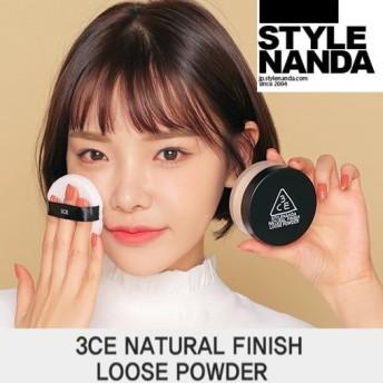 3 ce ナチュラルフィニッシュパウダー 韓国コスメ スタイルナンダ人気商品 メイクの仕上げも3 ceで完璧肌