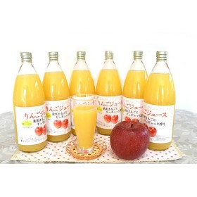 < ジュース > 果汁100% りんごジュース