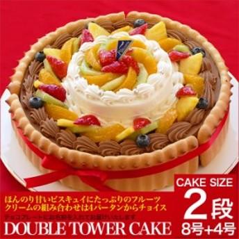 ビスキュイ付き ダブルタワーショートケーキ 18~20名様用