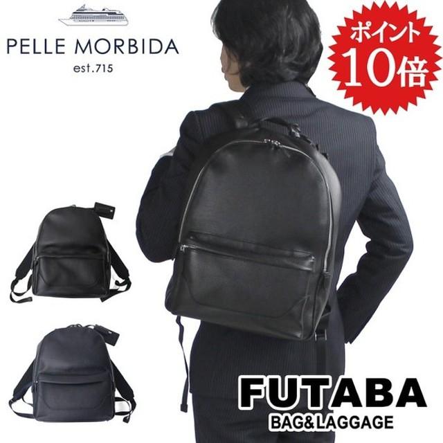 ノベルティプレゼント PELLE MORBIDA ペッレモルビダ バックパック リュック メイデン ボヤージュ メンズ PMO-MB060