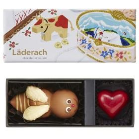 【遅れてごめんね!バレンタイン】 チョコ レダラッハ ナチュール スイス 2個 本命 チョコ 【2月15日以降順次発送】