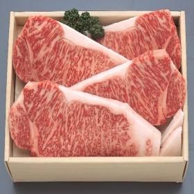 米沢牛サーロイン(ステーキ用180g×2枚)
