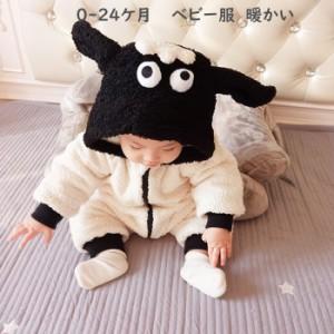 dbefaae760447 ベビー服 新生児 ロンパース 赤ちゃん 冬 着ぐるみ 防寒着 帽子付き 動物柄 もこもこ カバーオール 羊 通販 LINEポイント最大1.0%GET