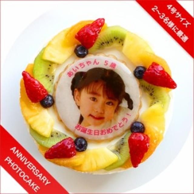 【送料無料】写真ケーキ フレッシュフルーツ乗せフレッシュ生クリームのショートケーキ 4号 12cm