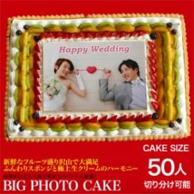 【送料無料】特大 写真ケーキ サプライズ パーティー スクエア 披露宴 大きいケーキ