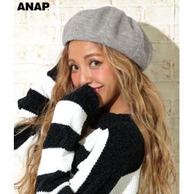 【セール開催中】ANAP(アナップ)リブニットベレー帽