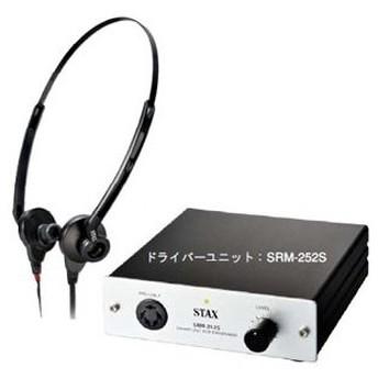 スタックス コンデンサー型カナルイヤースピーカーシステム STAX 《SR-003MK2+SRM-252S》 SRS-005SMK2 返品種別A