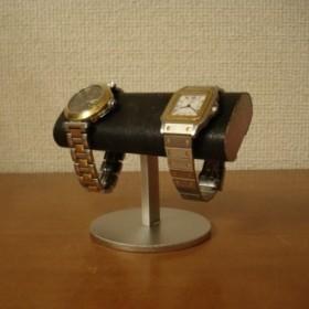 バレンタインデーに 2本掛けブラック楕円パイプ腕時計スタンド ak-design N130110