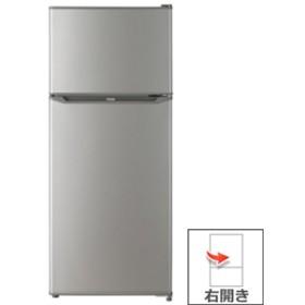 【ハイアール】 冷蔵庫 JR-N130A(S) 冷蔵庫 131Lから