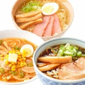 こだわりのあっさり系コク旨ラーメン!!北海道ラーメン欲張りセット!!3種4食(醤油2食、味噌1食、塩1食)