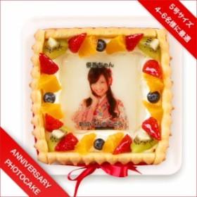 写真ケーキ スクエア型5号14cm ビスキュイ付きフレッシュフルーツ乗せ フレッシュ生クリームショートケーキ
