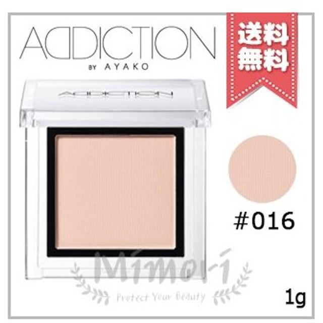 【送料無料】ADDICTION アディクション ザ アイシャドウ #016 1g