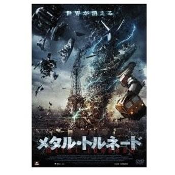 <DVD> メタル・トルネード