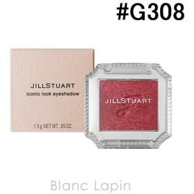 ジルスチュアート JILL STUART アイコニックルックアイシャドウ #G308 have fun 1.5g [278781]【メール便可】